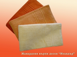 Hand terry towels assortiment